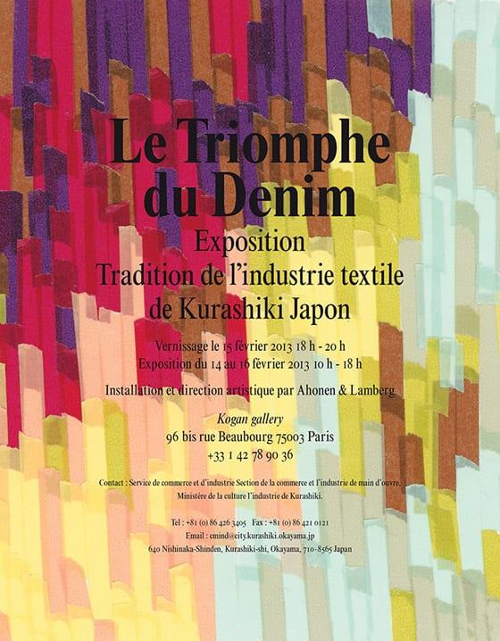 Exposition le Triomphe du Denim