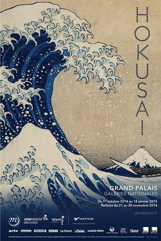 Exposition Hokusai au Grand Palais de Paris
