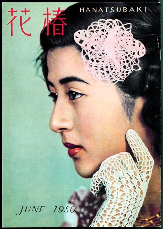 Hanatsubaki_1950