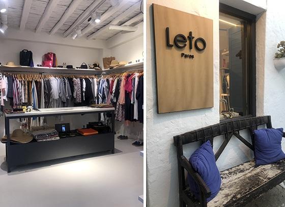 Leto_Paros_Naoussa-Shop