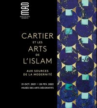 MAD_exposition_Cartier__et_les_arts_de_l_Islam_Courtesy_MAD_Paris